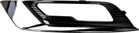 FORD FUSION LIFT - KRATKA HALOGENU CHROM LEWA _ HS7Z-17B814-CB
